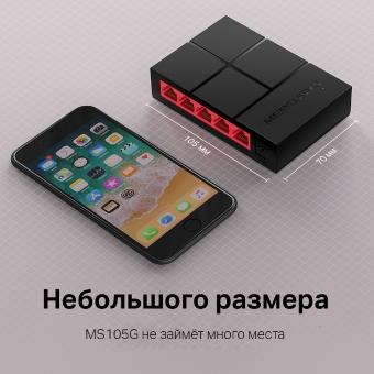 MS105G